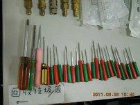 Equipment5
